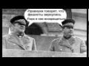 Д. Варшавский, «Черный кофе» -- «Волкодав».