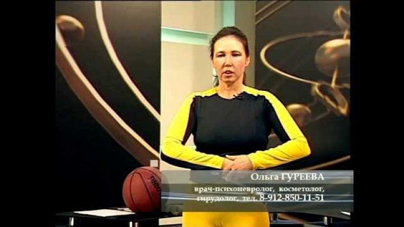 Висцеральный массаж, аутоприемы. Гуреева О.Е. (УОЦ Ольги Гуреевой, Ижевск) в программе Точка зрения