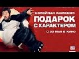 КОМЕДИИ - ВЕСЁЛАЯ ШИКАРНАЯ КОМЕДИЯ -