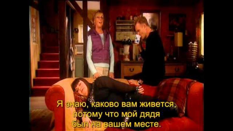 Викарий из Дибли: Обмен женами с русскими субтитрами