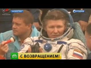Космонавт Геннадий Падалка вернулся на Землю абсолютным рекордсменом