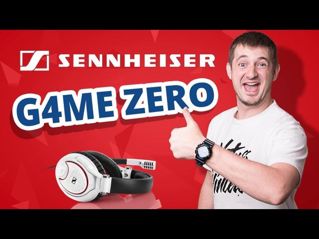 Обзор игровых наушников Sennheiser G4ME ZERO ✔ Им понты не нужны! » Freewka.com - Смотреть онлайн в хорощем качестве