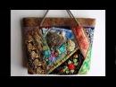 Интересные варианты сумки пэчворк Лосткутные сумки в стиле пэчворк своими руками