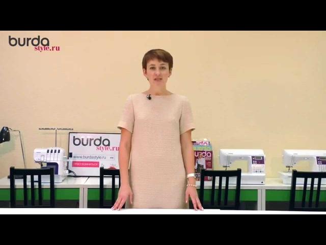 Как уместить выкройку на ткани