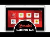 Nabi Big Tab: Самый большой планшет