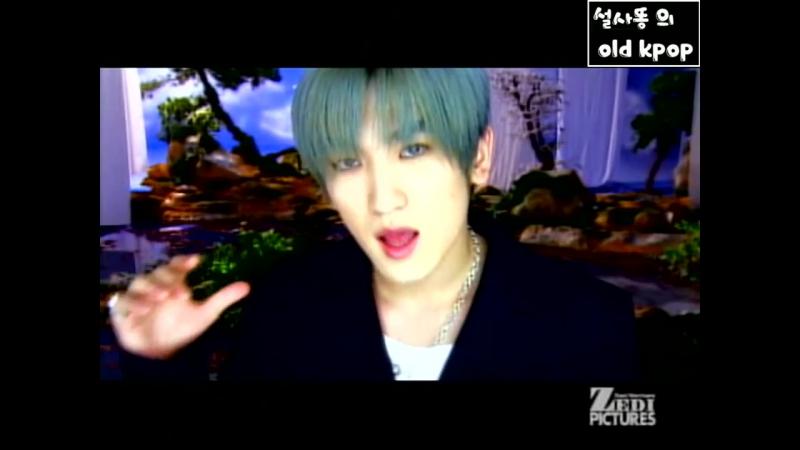 신화 - 웨딩마치 (MV) (2000)