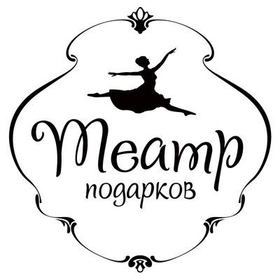 Татьяна Булойчик