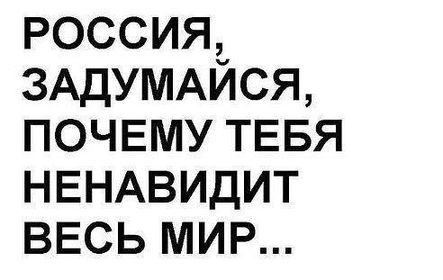 """Пророссийские политики готовят в Черногории незаконный """"референдум"""" по крымскому сценарию, - """"Financial Times"""" - Цензор.НЕТ 2404"""