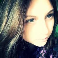 Лина Васильева