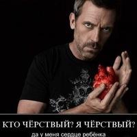 Артем Волоцкой