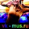 Музыка Вконтакте скачать бесплатно онлайн
