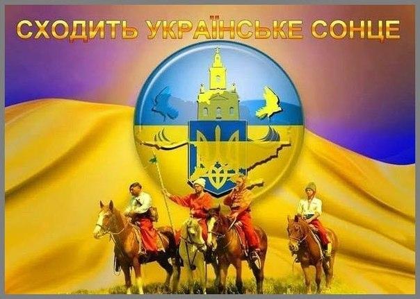 Правительство Японии расширило санкции из-за ситуации на востоке Украины - Цензор.НЕТ 1859