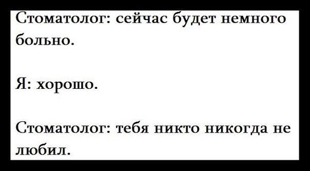 http://cs623823.vk.me/v623823330/17a58/x1L-t3hk2P0.jpg