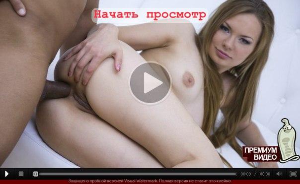 Фильмы про секс видео