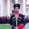 Alexander Kazak