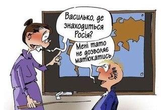 """""""Политическая сатира в РФ - это жесткие шутки про Обаму, Меркель и Украину. Грань проходит по Путину. Это красная линия, которая бьет смертельно"""", - Шендерович - Цензор.НЕТ 8542"""