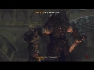 We Were Men v. 2.41 by [MAD] Gears (с переводом текста песни)