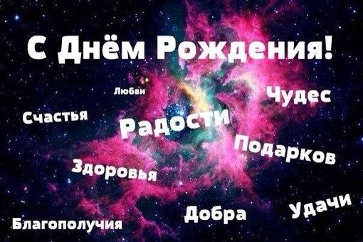 Варвара Новокрещенова | ВКонтакте