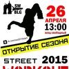 ОТКРЫТИЕ Workout 2015
