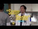 Доктор Кен 1 сезон 2 серия Промо The Seminar HD