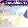 Немецкий Язык - интересно!(А1-А2) Deutschkurse
