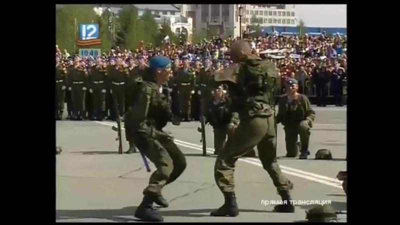 Парад 9 мая.Омск.Выступление УЦ ВДВ 242 (в/ч 64712). 12 канал.