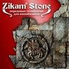 ZIKAM STONE формы для декоративного камня