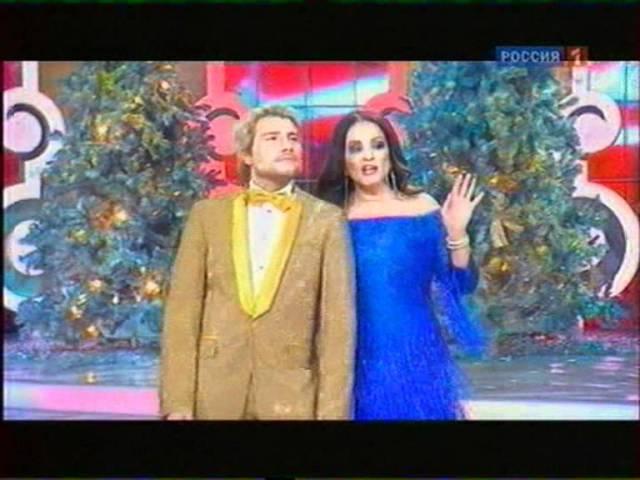 С.Ротару Н.Басков - Я найду свою любовь 2012