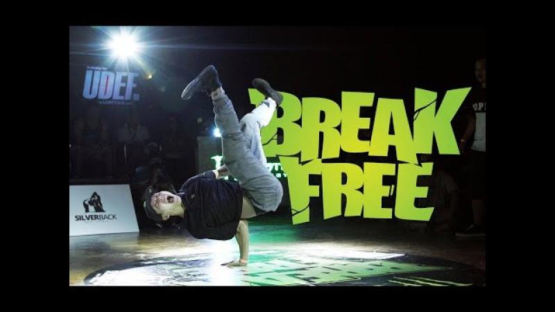 BREAK FREE 2015 Houston Bboy Battle | UDEF x Silverback x YAK