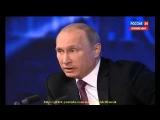 Путин и Укроп. Путин ответил на вопрос хохла. Большая пресс-конференция Путина 2014