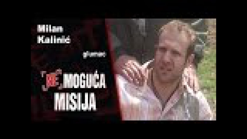 Nemoguća misija - Milan Kalinić