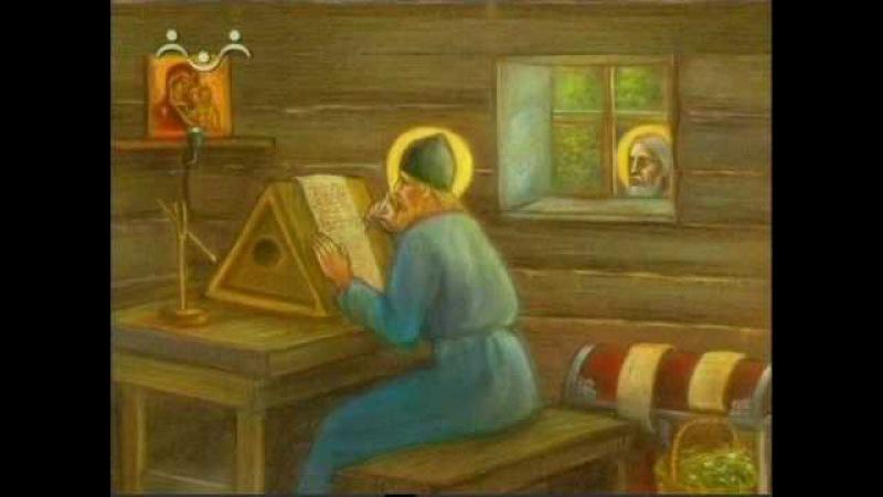 Роман Киржачский, преподобный.avi