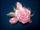 Роза из узкой атласной ленты.  Обьемный цветок Канзаши МК.DIY Как сделать обьемный цветок канзаши.