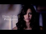 Elena Gilbert - я в дрова