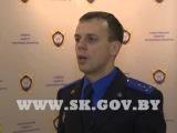 В ДТП в Новогрудском районе погибли четыре человека, возбуждено уголовное дело