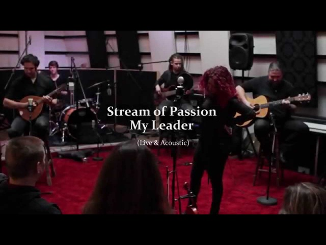 Stream of Passion My leader Live acoustic version