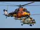 MH86 Helicopter Base demonstration flight over Tisza river Szolnok 2011