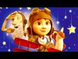 Мультик Маленький принц 2015 | Новый русский трейлер | Волшебная история