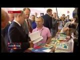 На Красной площади стартовал фестиваль Книги России 2015