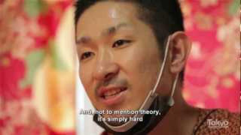 Horimyo - A Traditional Japanese Tebori Tattoo Artist