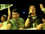 PAPS'N SKAR - VOGLIO TORNARE NEGLI ANNI 90 (Live at UNCARNIVAL 2014)