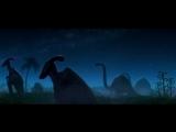 Хороший динозавр (2015) русский тизер