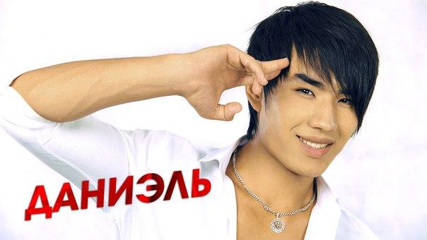 Даниййель киргзский пивиц фото фото 710-433