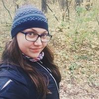 Елизавета Немцева