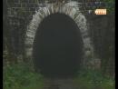 Если дома не сидится-2 Дидинский тоннель 21-08-15