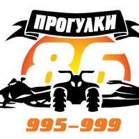 progulki86