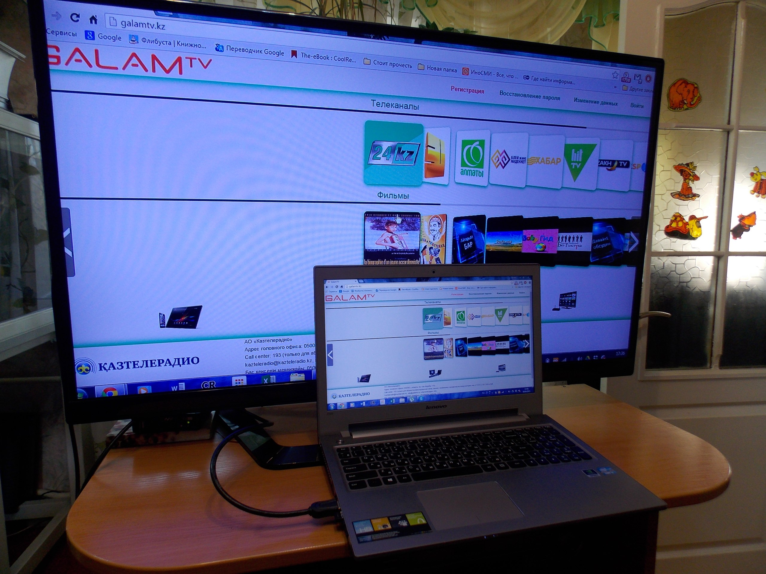 Как онлайн видео в браузере транслировать на экран телевизора с компьютера? 93