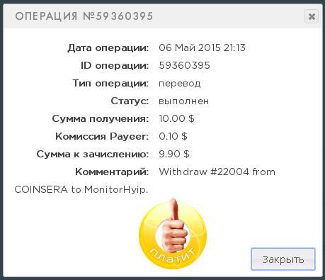 https://pp.vk.me/c623824/v623824527/3035b/SeFyMpUkbS8.jpg