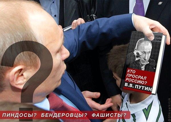Западные СМИ пытаются очернить высшее руководство России, - глава администрации Путина - Цензор.НЕТ 9563