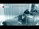 Скрытая камера: видеонаблюдение на ЕГЭ